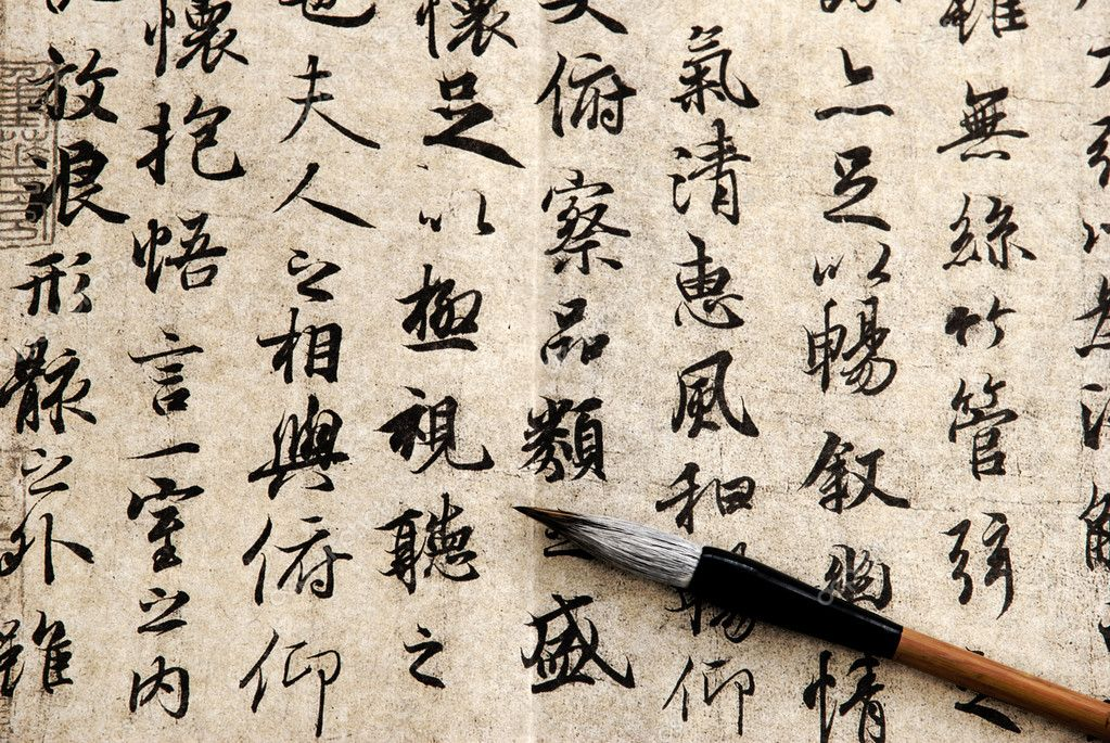 Письменность в Древнем Китае