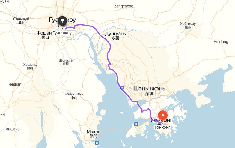 Расстояние Гуанчжоу – Гонконг