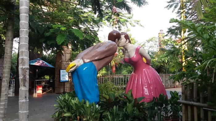 Романтический парк в Санье