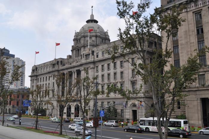 Шанхайский банк развития