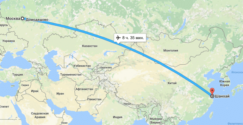 Время полета Москва – Гонконг