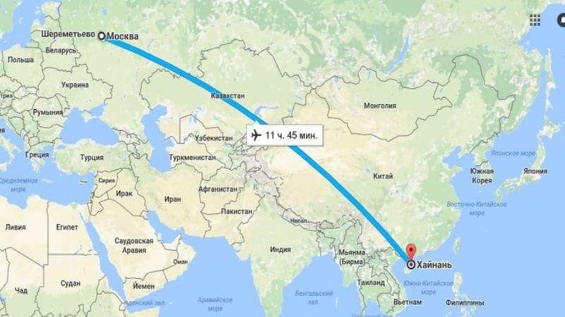 Сколько лететь до острова Хайнань из Москвы