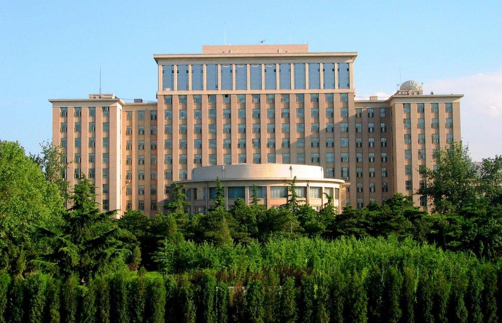 Университет Цинхуа, Пекин