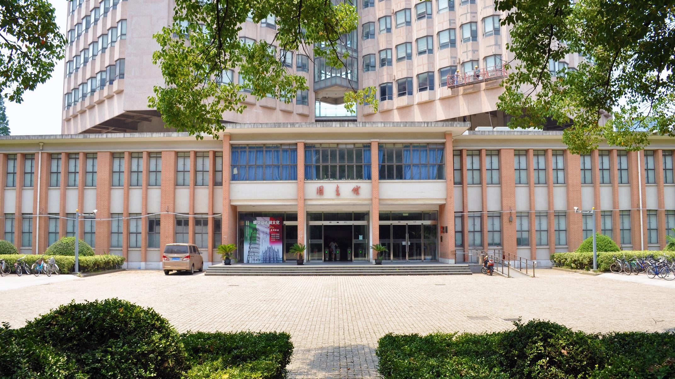 Университет Тунцзи (Tongji University), Шанхай