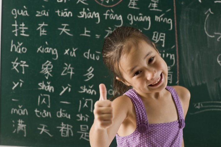 Зачем учить китайский язык