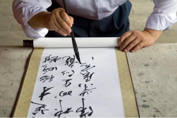 гуаньхуа или бэйфанхуа