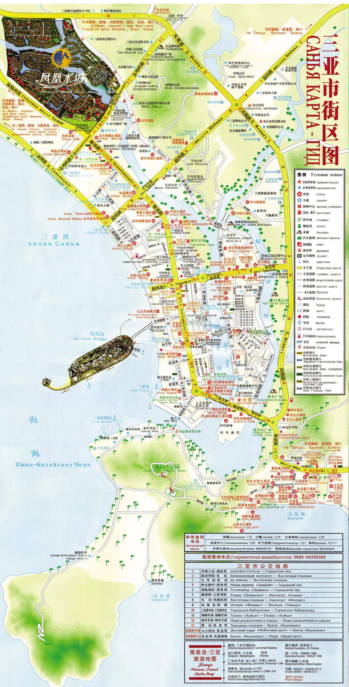 Карта города Санья